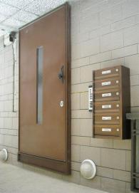 Врата за кооперация