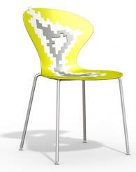 Дизайнерски стол жълто и сиво