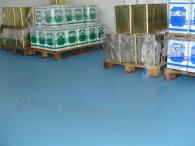 Хигиенни подове за предприятия за млекопреработка