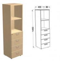 Офис шкаф с четири шкафчета и 2 рафта цвят Бук