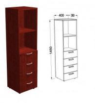 Офис шкаф с четири шкафчета и 2 рафта цвят Махагон