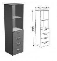 Офис шкаф с четири шкафчета и 2 рафта цвят Сиво
